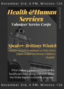 health_human_services